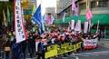 성난 농민들, 서울 도심 가두 행진