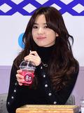 한효주, '물오른 미모'