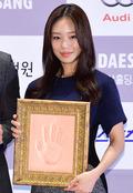 박지수, '멋진 모습 보여드릴게요'
