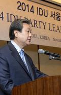 환영사하는 김무성 대표