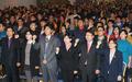 통합진보당 사수결의대회