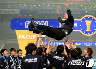 성남 FA컵 우승 헹가래
