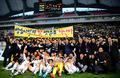 '성남시민의 힘, 성남은 하나다'