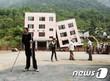 중국 쓰촨성 6.3 강진…4명 사망·54명 부상