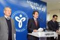 서울교육청 '유아교육 발전 종합계획'
