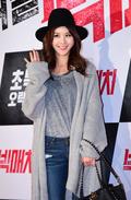 박은지, '성숙한 소녀의 아름다운 미소'