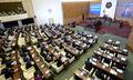 서울시의회 257회 정례회 제2차 본회의