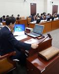 국민안전처 장관 인사청문 계획 채택하는 진영 위원장
