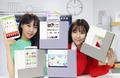 LG U+, 홈보이 신규 스피커 스테이션 출시
