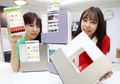 LG유플러스, 스피커 스테이션 '홈보이 NEW' 출시
