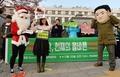 '통진당 해산 촉구하는 보수단체'
