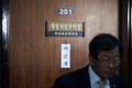새정치민주연합 '누리과정 합의 될때까지 상임위 보이콧'