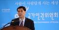 국가인권위 '장애인 개집 감금 검찰 고발'