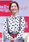 강혜정, '미소에 하루가 보여'