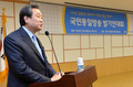 """김무성 대표 """"국민통일방송 출범을 축하합니다"""""""