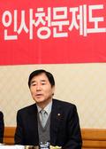 인사청문제도 TF 전체회의 주재하는 장윤석 위원장