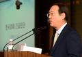 주제발표하는 김종석 교수