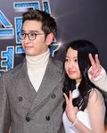 김지민, 2PM 찬성 오빠 품에서 '행복한 브이'
