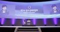 박근혜 대통령 '2014 창조경제 박람회 개막식' 참석