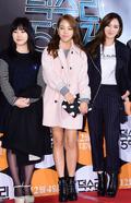 박지민, 백아연, 지아, '찬성 선배님 응원 왔어요'