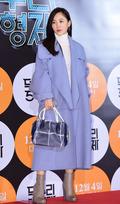 박주미, '기품 넘치는 미녀'
