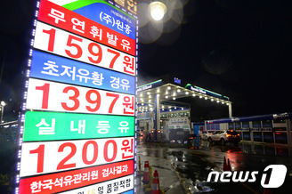 수도권에도 휘발유 1500원대