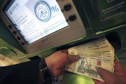 中 보부상·, 러시아 '싹쓸이' 쇼핑…루이비통 '반값'