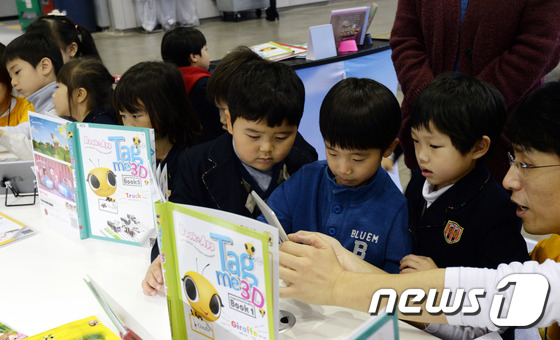 '디지털 독서 삼매경'