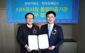 한국거래소-한국조폐공사, KRX금시장 업무협약