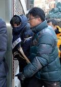 엽기살인 박춘봉 현장검증