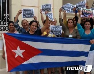 미국-쿠바 국교정상화에 축제물결