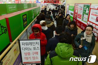 '완구계의 허니버터칩' 구매 열기