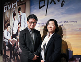 '미생' 김원석 감독