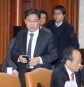 경제관계장관회의 윤상직 산업통상자원부장관