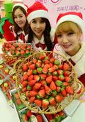 '딸기 드셔보세요'