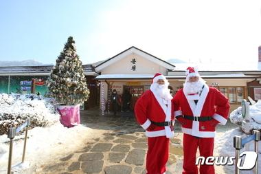 """""""시골마을 분천역에 산타가 나타났어요"""""""