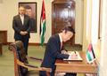 요르단 외교부 청사 방문한 윤병세 장관