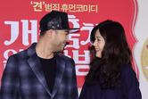 미쓰라진 권다현 열애 인정, 손 잡고 공식석상 참석