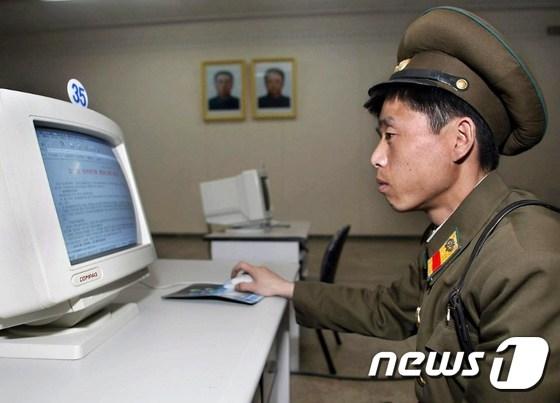"""""""北 인터넷 다운' 中 개입설은 '헛소리'""""- 中 환구시보"""