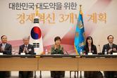 박 대통령, 국민경제자문회의 열어 내년 경제 방향 논의