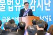 '경남기업 특혜' 조영제 금감원 前부원장 검찰 출석