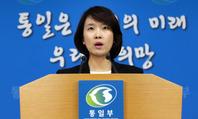 """정부, 北 리용호 발언에 """"가장 실효적 수단은 제재"""""""