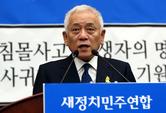 김한길, 제1야당 대표 취임 1년…'安과 통합' 최대성과