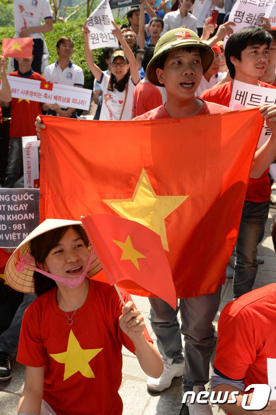 반중국 시위 벌인 주한 베트남인들