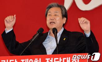 김무성 새누리당 대표최고위원 선출