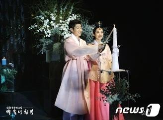 박지성 결혼