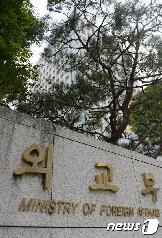 """'기밀 유출' 외교관 보안심사위 개최…""""성실히 답하겠다""""(종합)"""