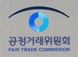 공정위, '자살보험금 담합' 12개 생보사 전수조사