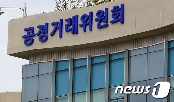 """""""최저입찰가보다 더 못줘""""…하도급대금 후려친 '동일' 檢고발"""