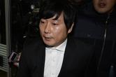 '불법도박' 이수근, 광고주에 7억원 배상 판결